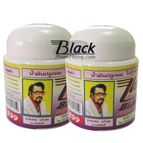 black phomthong hair growth cream 80 grams