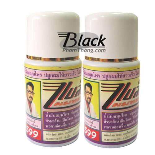 black phomthong hair growth oil 100cc