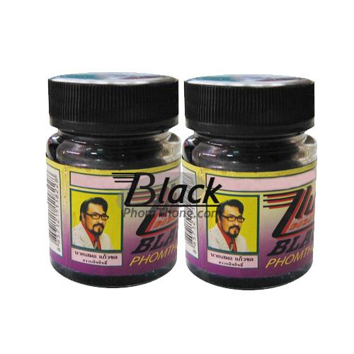 Terrific Black Phomthong Beard Facial Hair Growing Cream Beard Mustache Short Hairstyles Gunalazisus
